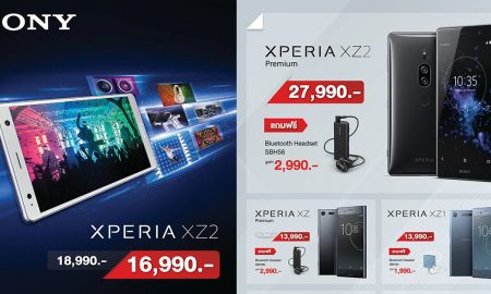 Sony Xperia Promotion in TME 2018