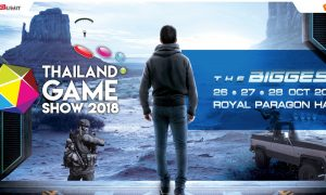 Thailand Game Show 2018 THE BIGGEST