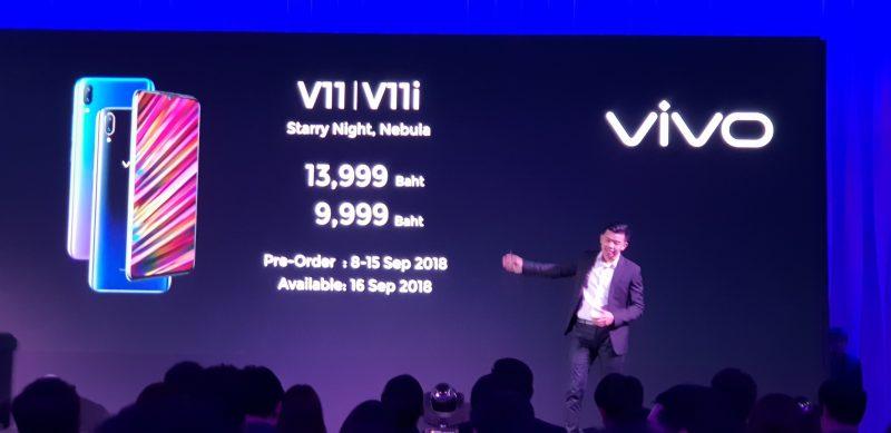 Vivo V11 Vivo V11i ราคา