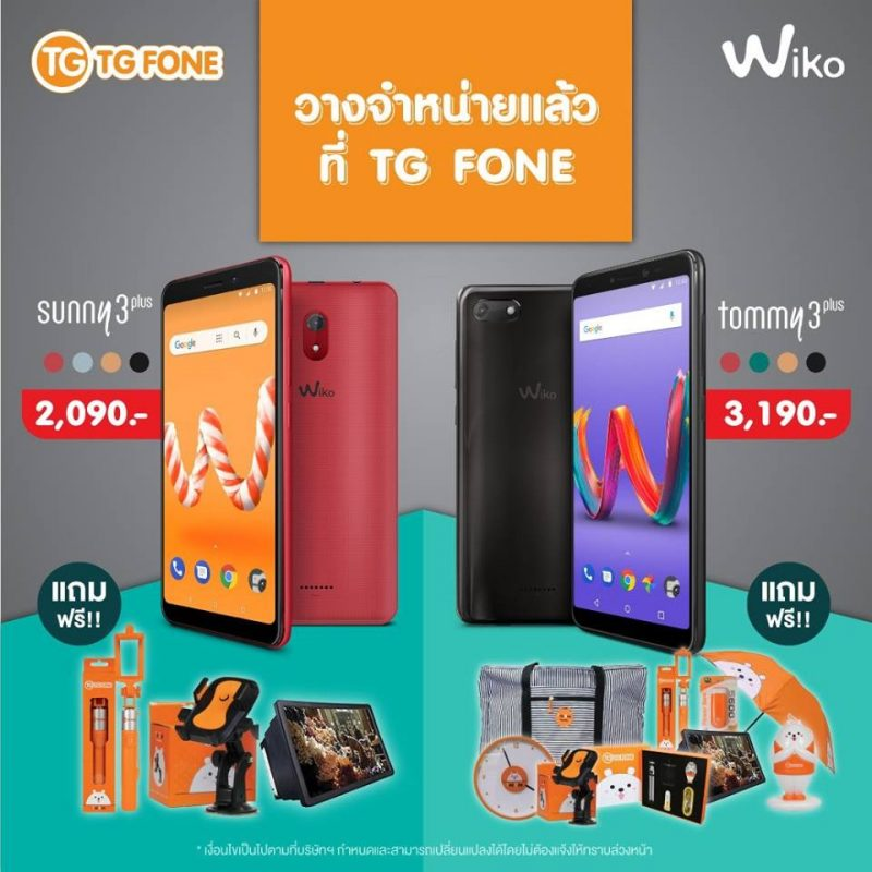 Wiko x TG Fone at TME 2018 SEP