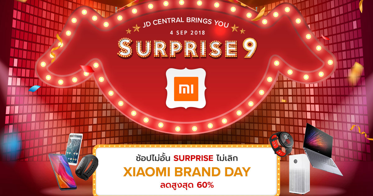 Xiaomi Day JD Central