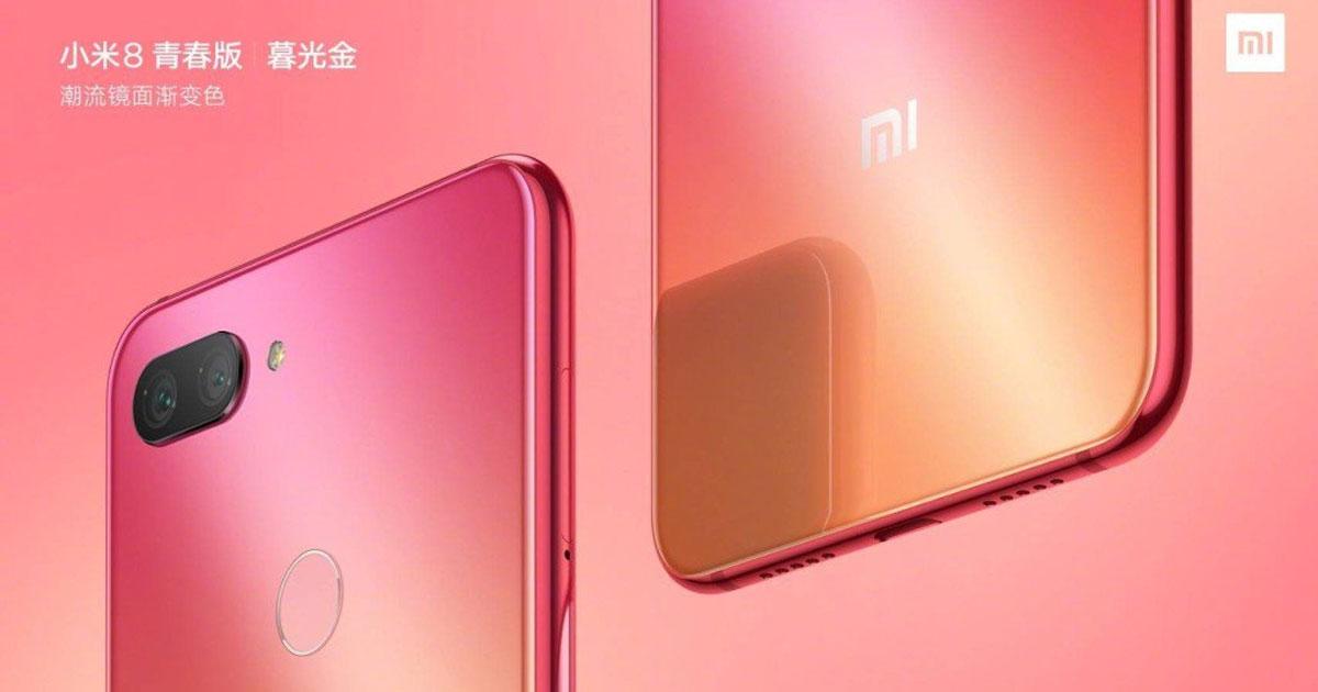 Xiaomi Mi 8 Youth Gradient Colors
