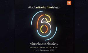 Xiaomi Redmi Note 6 Pro TME 2018