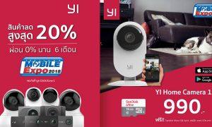Xiaoyi Promotion TME 2018 Sep