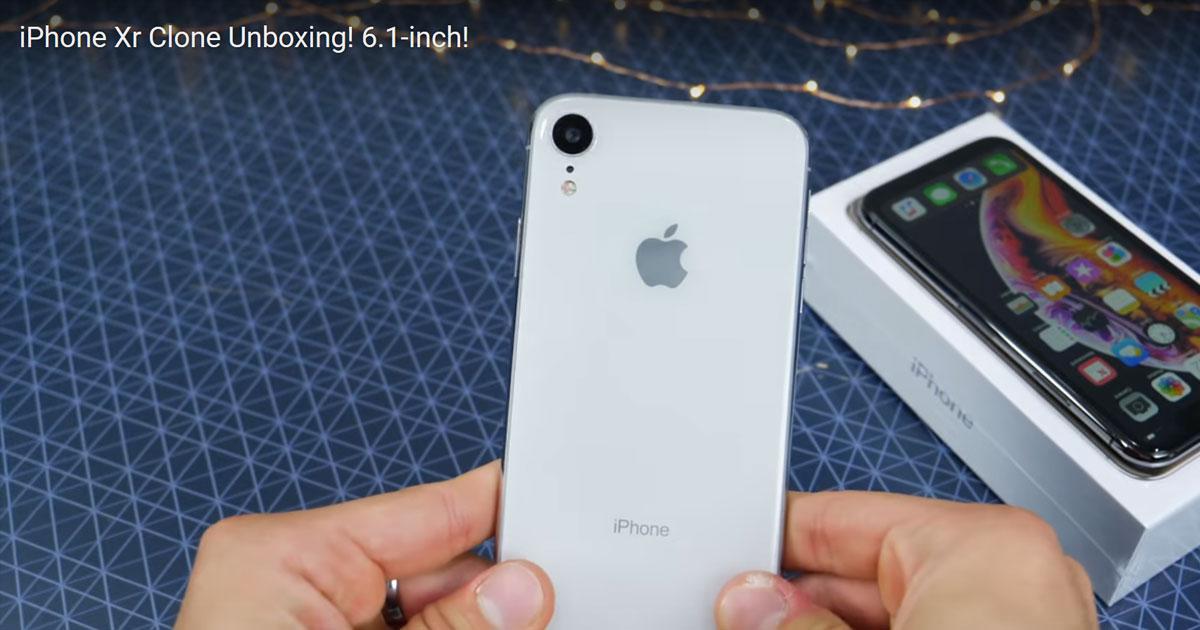 iPhone Xr Clone