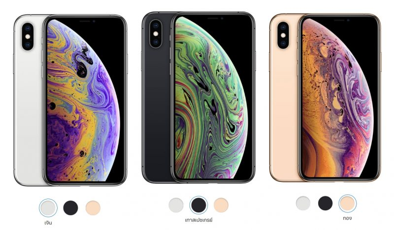 iPhone Xs All Colors