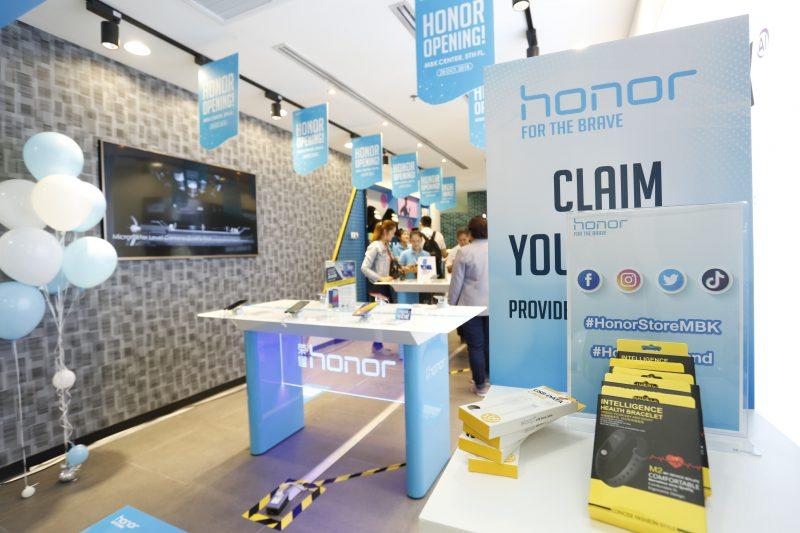 Honor Store ประเทศไทย