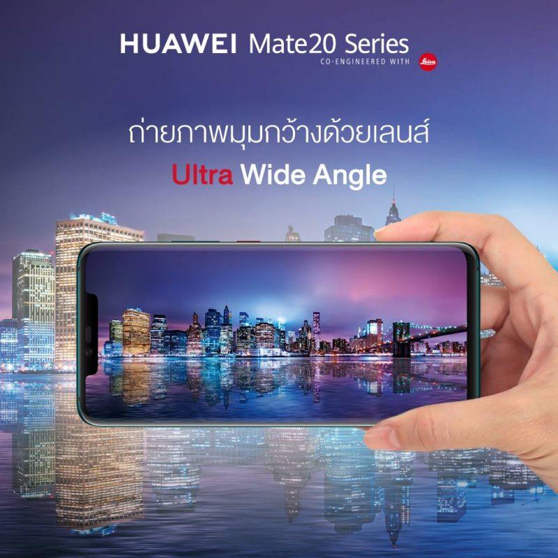 Huawei Mate 20 Series Leica Triple Camera Ultra Wide Angle