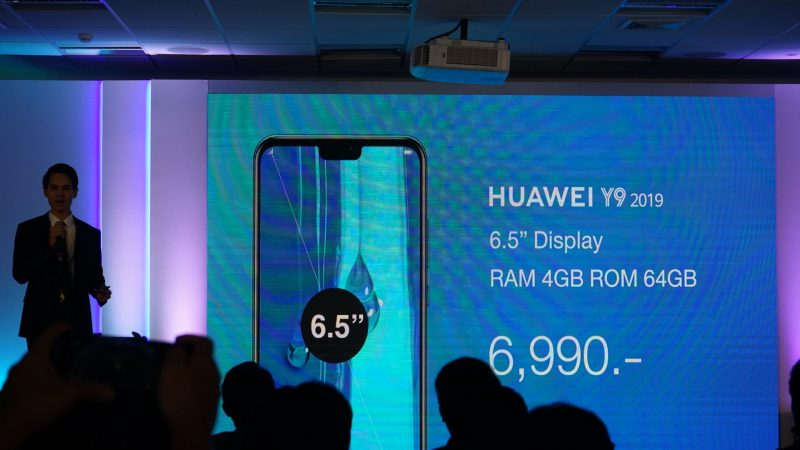 Huawei Y9 2019 ราคา