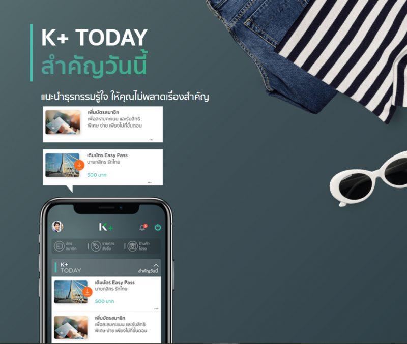 K+ Today