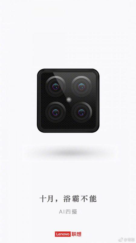 Lenovo Z5 Pro With Quad Ai Camera