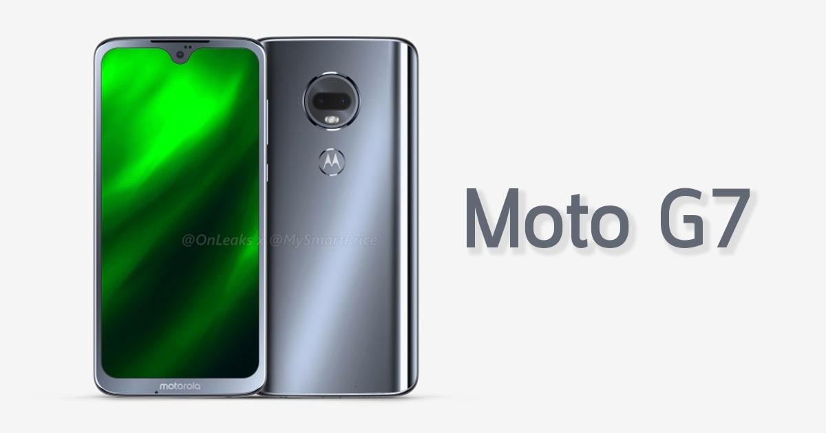 Moto G7 Photo Render