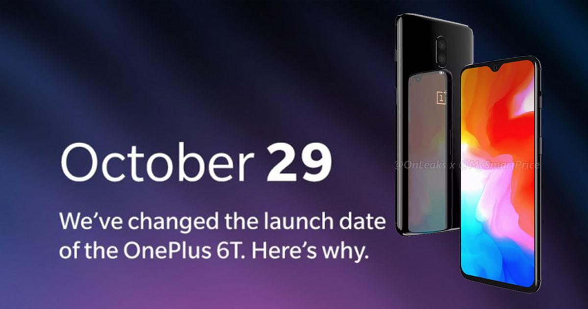 OnePlus 6T เลื่อนเปิดตัว