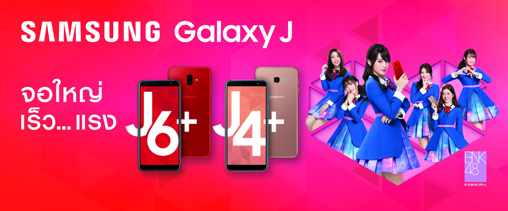 Samsung Galaxy J4 Plus and Samsung Galaxy J6 Plus
