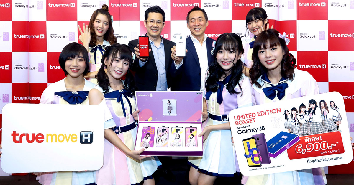 TRUEMOVE H ส่ง Samsung Galaxy J8 Limited Edition Boxset ราคาพิเศษ