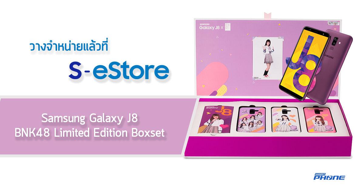 Samsung Galaxy J8 x BNK48 Limited Edition Boxset