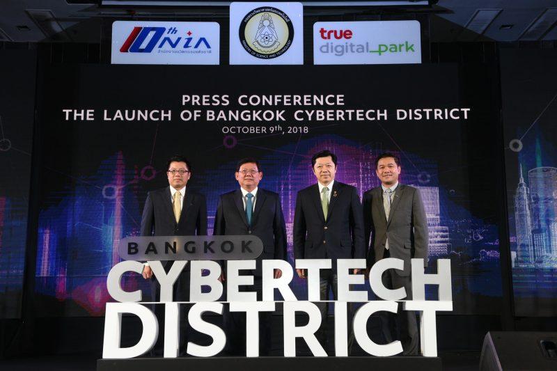 Bangkok Cybertech