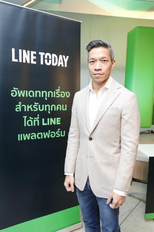นายอริยะ พนมยงค์ กรรมการผู้จัดการ LINE ประเทศไทย