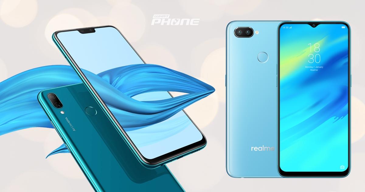 Huawei Y9 2019 vs Realme 2 Pro