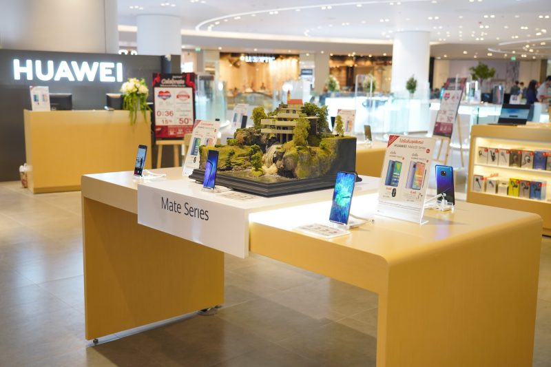 Huawei Experience Store ICONsiam