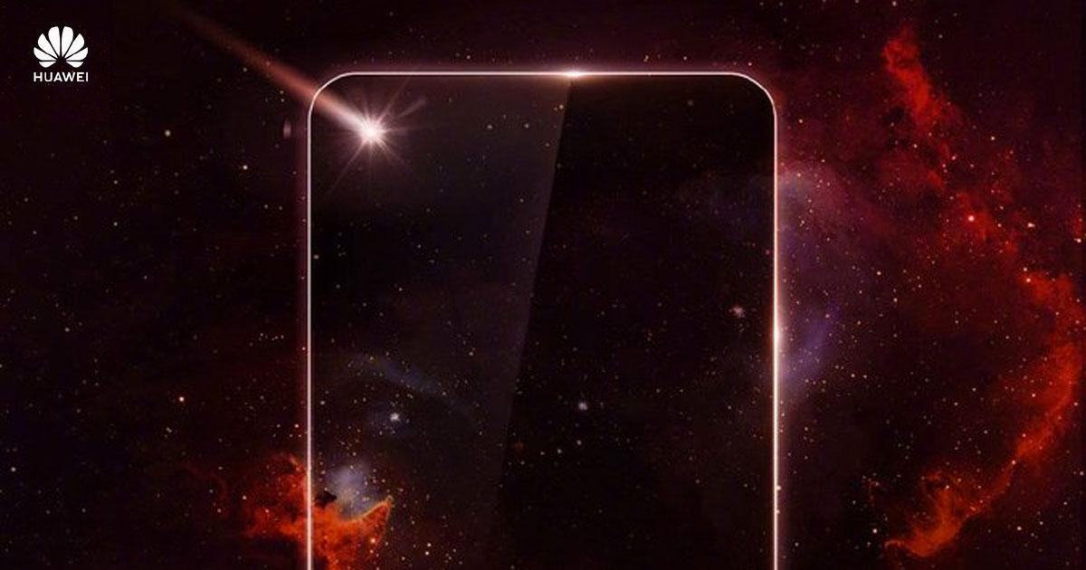 Huawei Infinity-O Display Teaser
