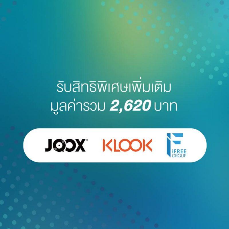 Huawei Mate 20 Series - Promotion