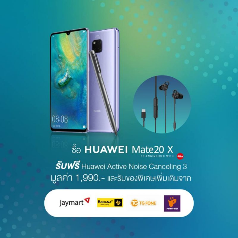 Huawei Mate 20 X - Promotion
