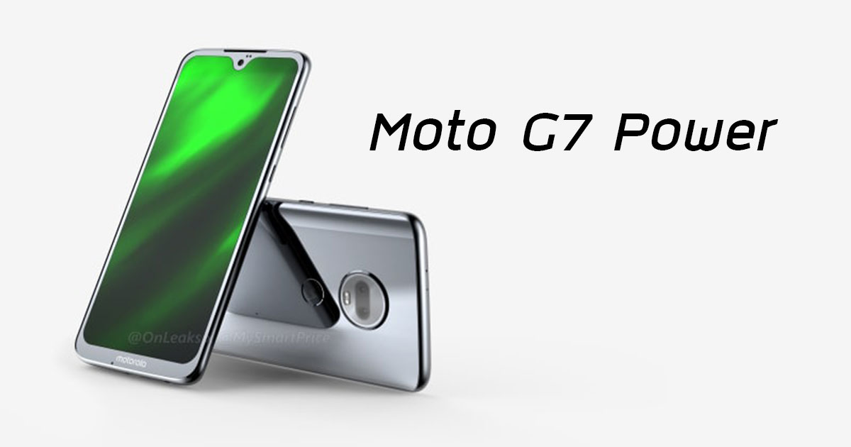 Moto G7 Power leak