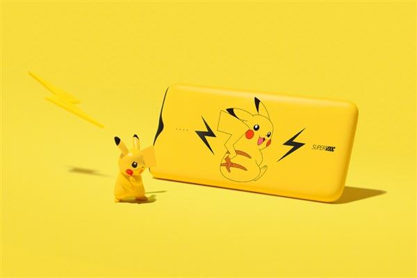 Oppo R17 Pro with Pokemon SuperVOOC PowerBank