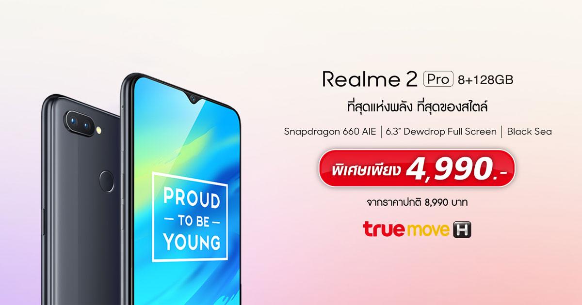 Realme 2 Pro TrueMove H Promotion