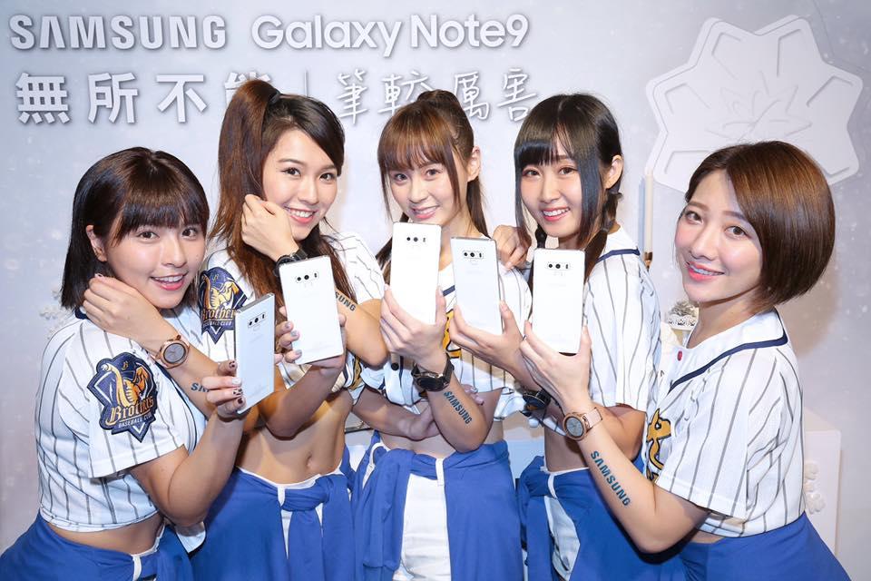Samsung Galaxy Note 9 Snow White (5)