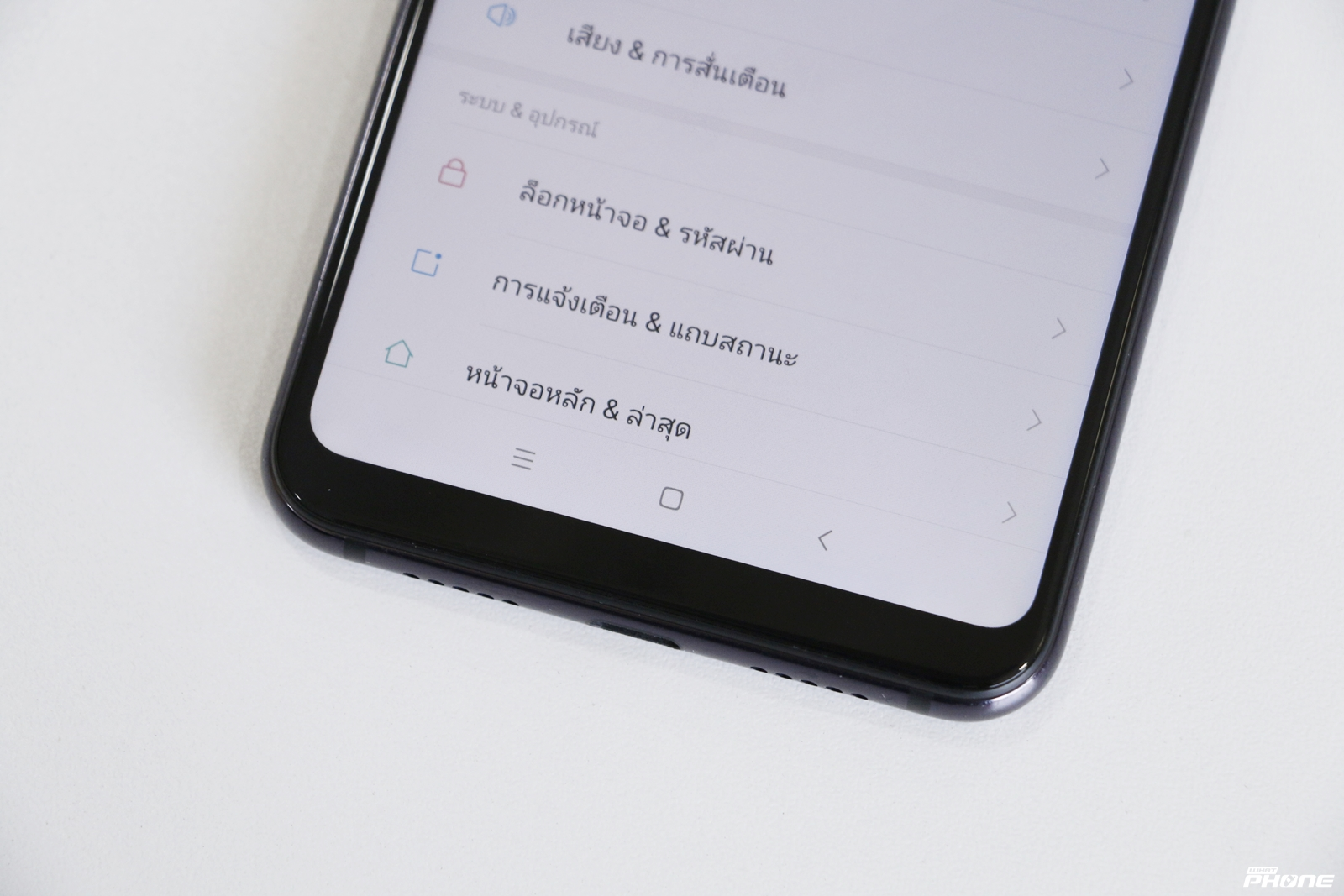 Xiaomi Mi 8 Lite Preview Unboxing (15)