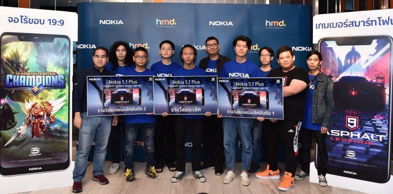 Gameloft Nokia