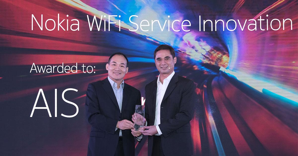 AIS คว้ารางวัล NOKIA WiFi Service Innovation แห่งปีจาก NOKIA