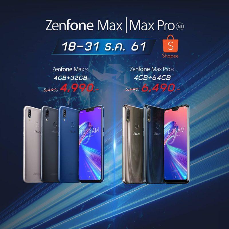 Asus Zenfone Max Pro M2 Shopee