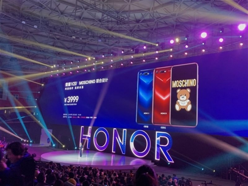 Honor View 20 Special Price