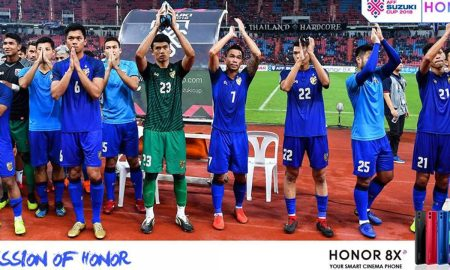 Honor with AFF Suzuki Cup 2018