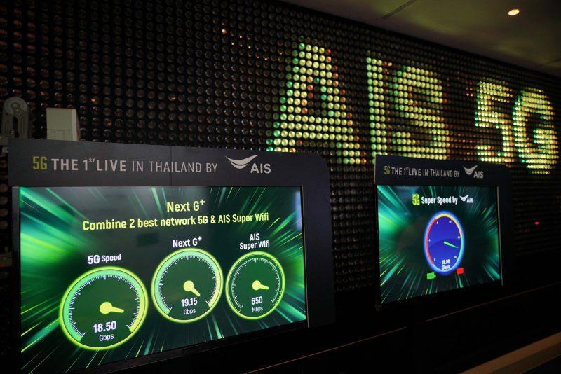 AIS NEXT G with 5G 19 Gpbs