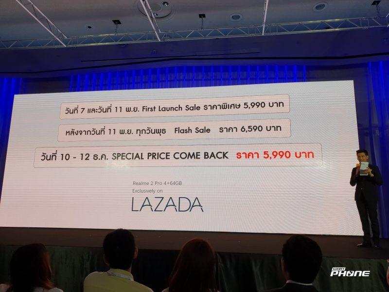 Realme 2 Pro Flash Sale DEC 2018