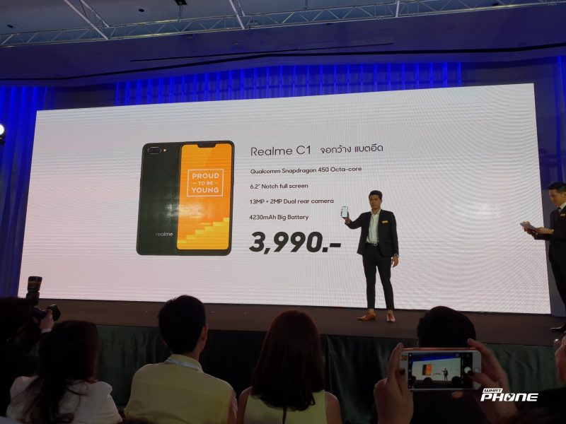 Realme C1 Official in Thailand