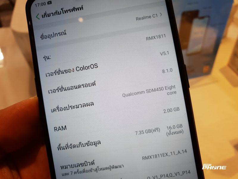 Realme C1 Preview