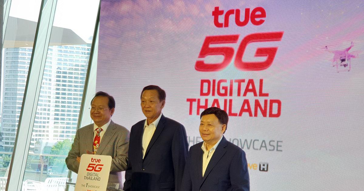 TRUE 5G Thailand at ICONSIAM