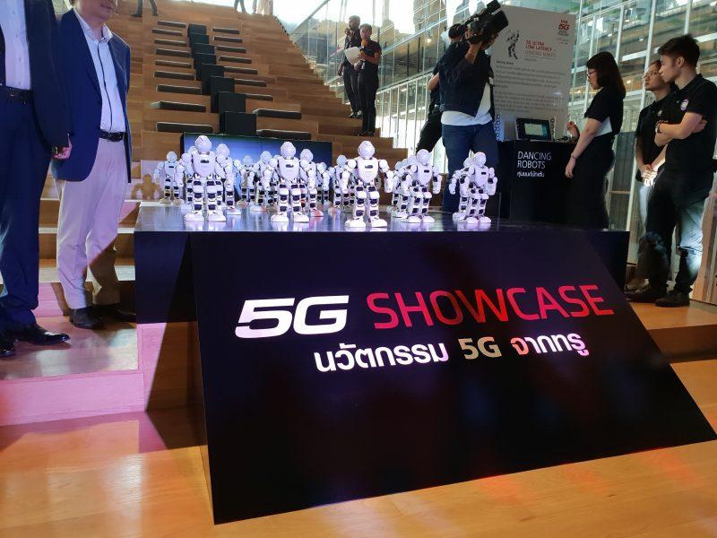TRUEMOVE H 5G at ICONSIAM