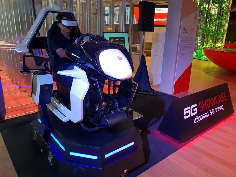 TRUEMOVE H VR 5G