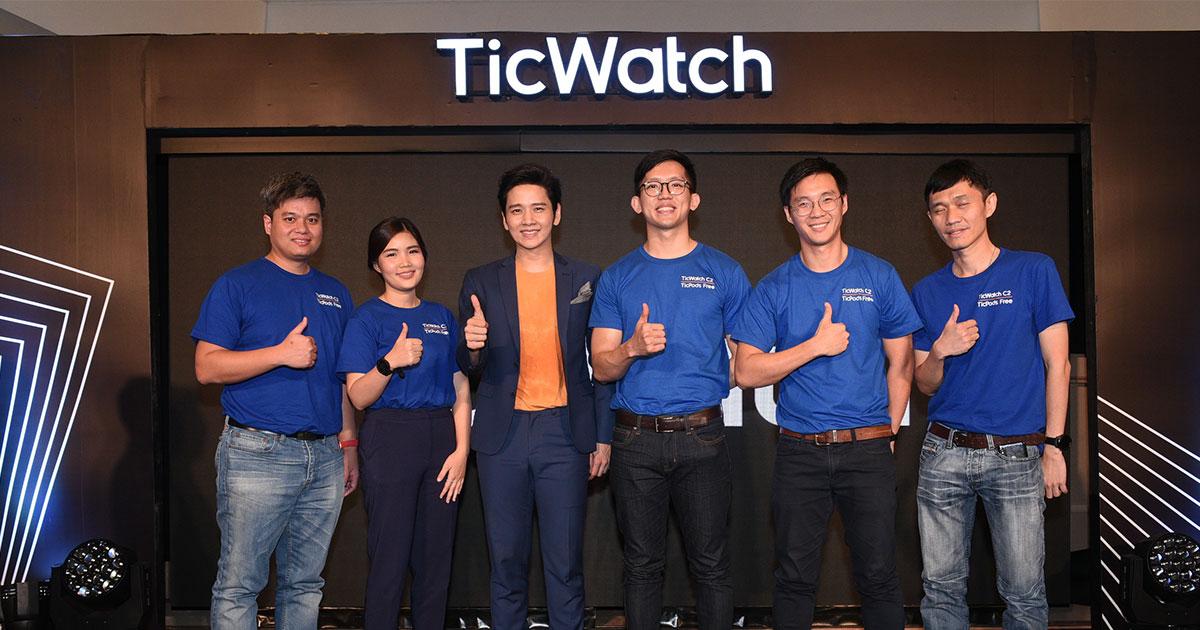 เปิดตัว ticwatch c2 และ ticpods free