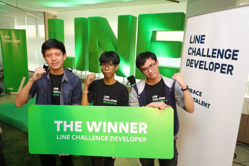 Winner team - LINE Education Square