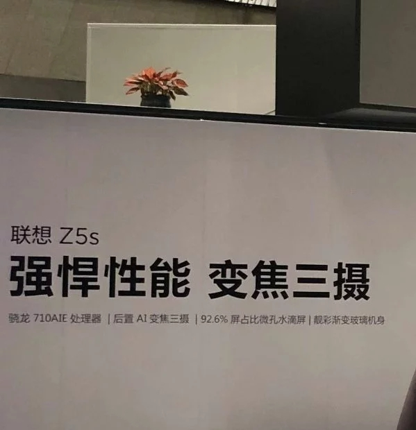 Lenovo Z5s Specs