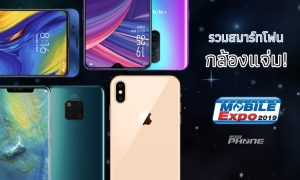 Thailand mobile expo 2019 promotion