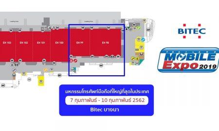 แผนที่งานมือถือ mobile expo 2019