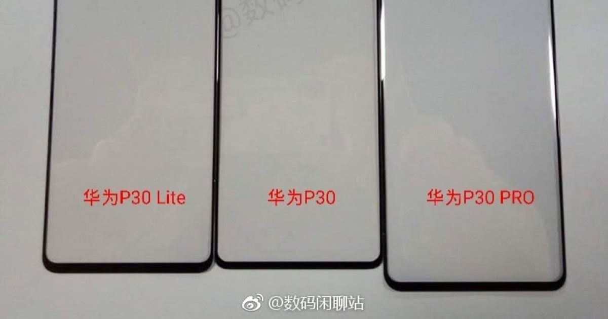 Huawei P30 Lite Specs